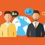 traducciones gratuitas y traducciones de pago